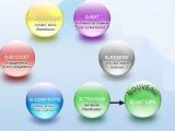 Albatec, la solution logicielle de gestion